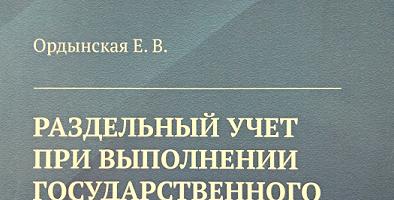 книга на сайт